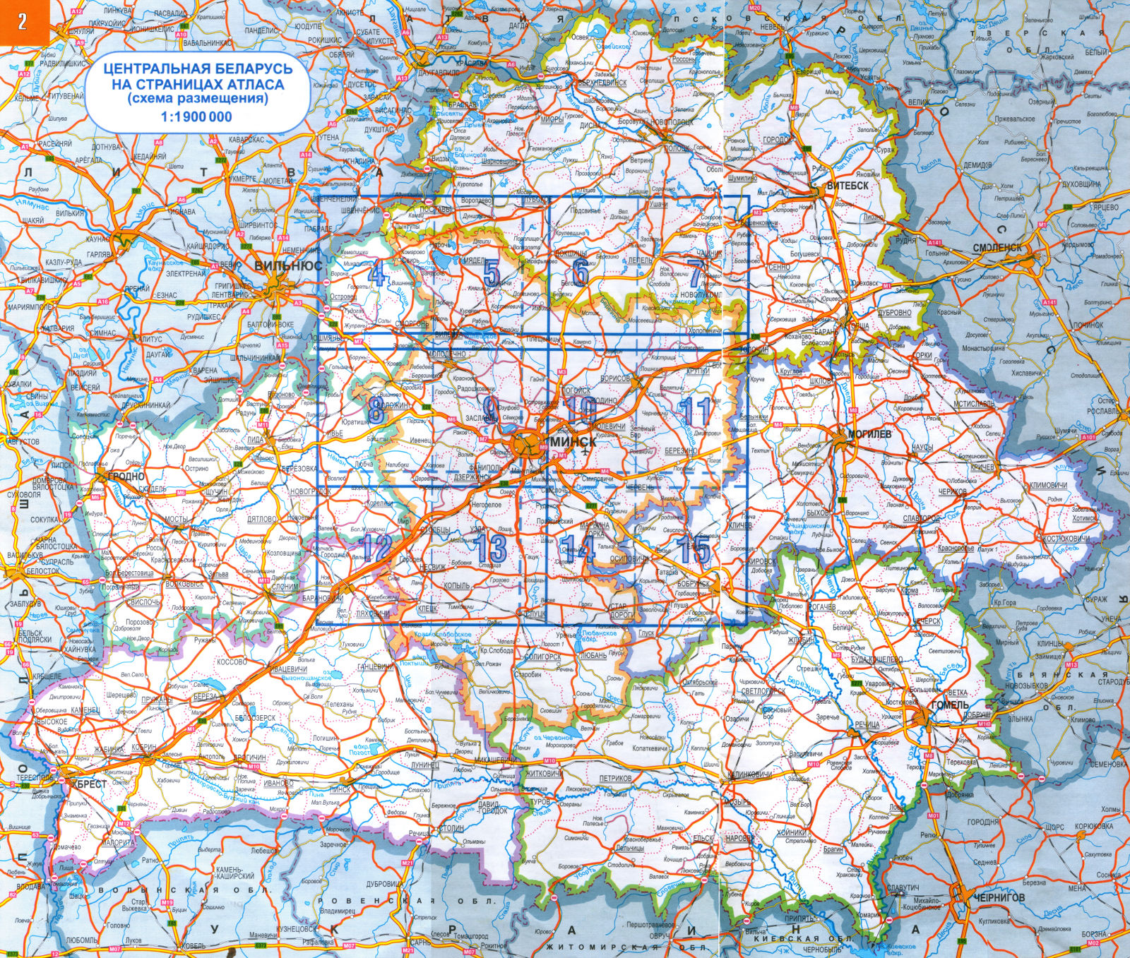 Belarus Maps a Complete Guide to the Maps of Belarus Eastern Europe