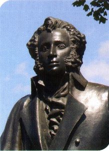 Alexander Pushkin in Minsk