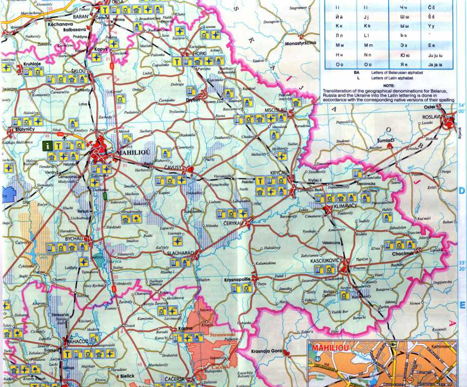 TOURIST MAP of BELARUS area G8-E10