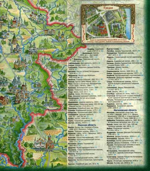Belarus Tourist Map Gomel with MapsLegend